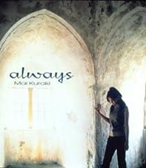 倉木麻衣「always」のCDジャケット