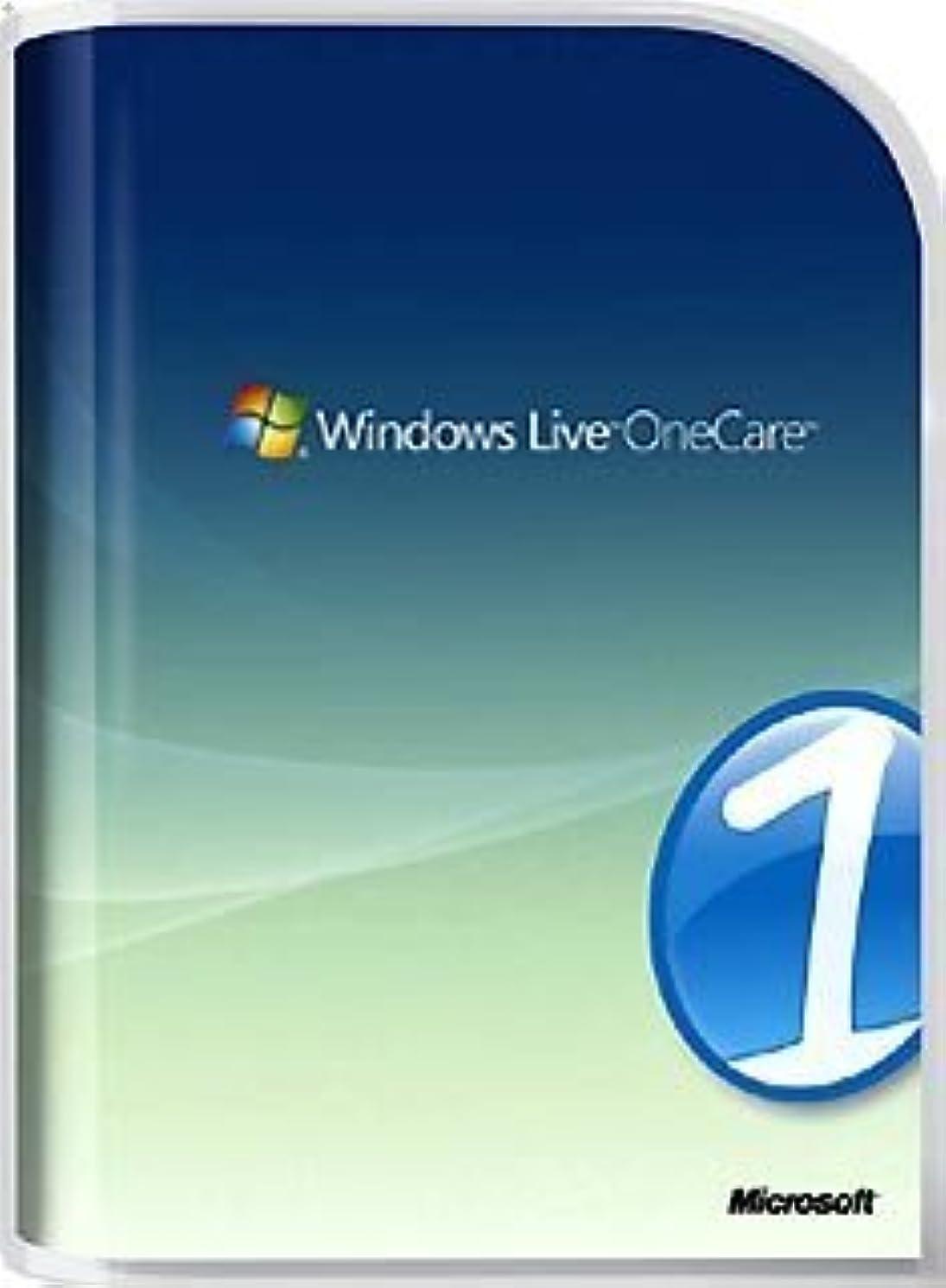カンガルー教育する哺乳類Windows Live OneCare 1.5通常版