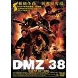 DMZ 38