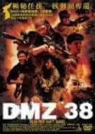 DMZ 38 [DVD]