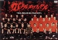 バトルオワライヤル [DVD]