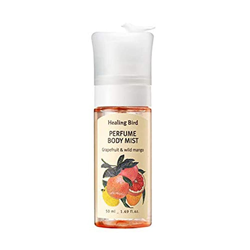 泥棒長方形寸前Healing Bird Perfume Body Mist 50ml パヒュームボディミスト (Grapefruit & Wild Mango) [並行輸入品]