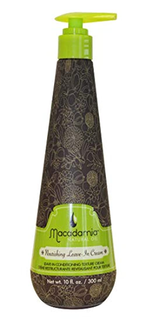 同封する子犬難破船Macadamia Nourishing Leave in Hair Cream Tube 300ml (並行輸入品)