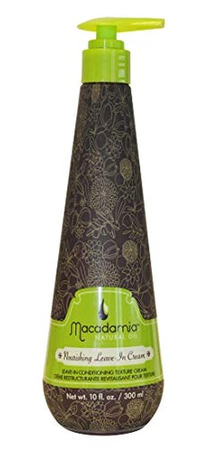 建物ぜいたくブラウンMacadamia Nourishing Leave in Hair Cream Tube 300ml (並行輸入品)
