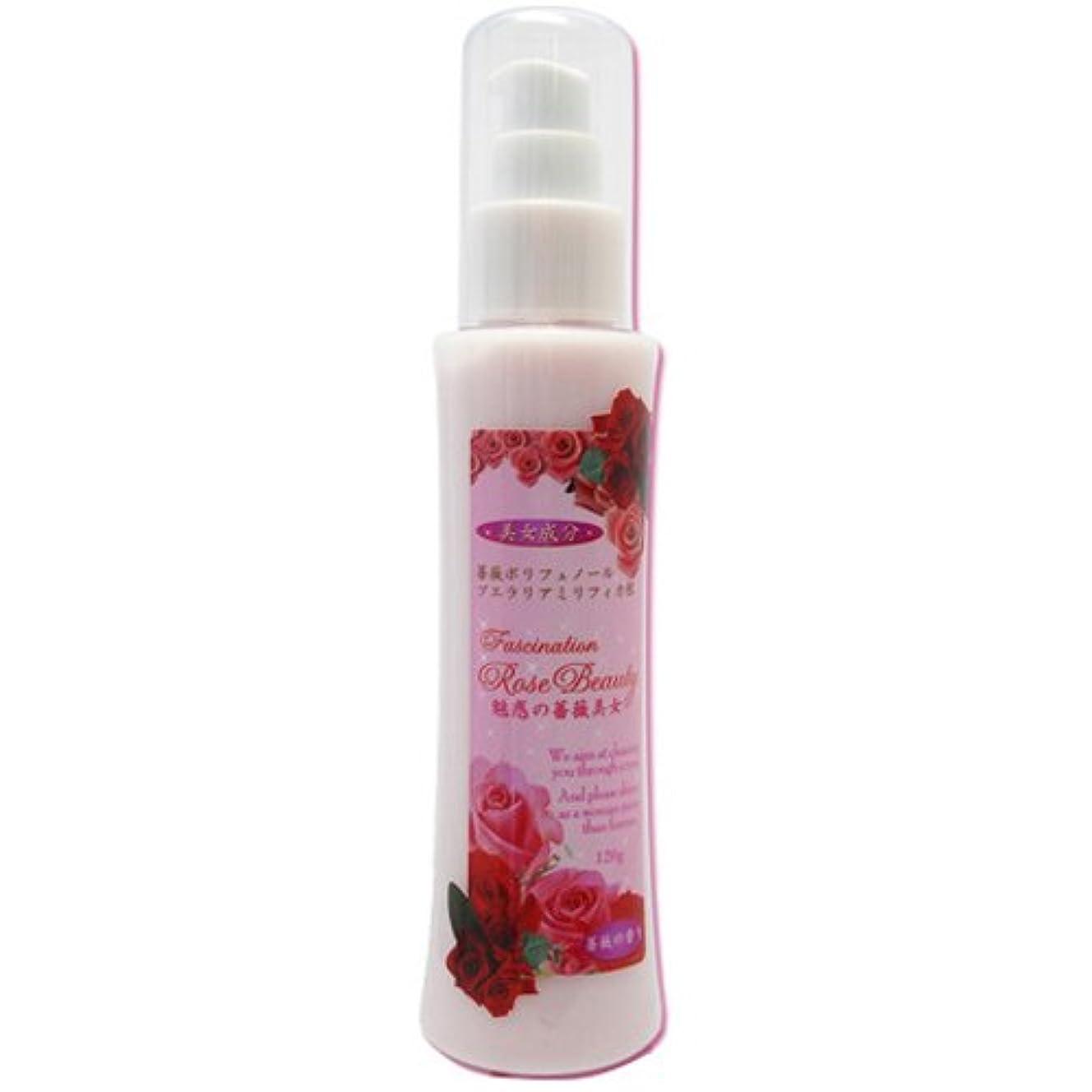 シロクマグレートオーク模倣ローズビューティー 魅惑の薔薇美女 ボディクリーム 120g