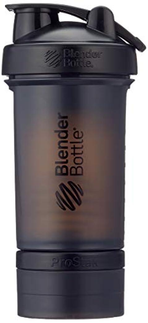好奇心バインド教養があるブレンダーボトル 【日本正規品】 ミキサー シェーカー ボトル Pro Stak 22オンス (650ml) ブラック BBPSE22 FCBK