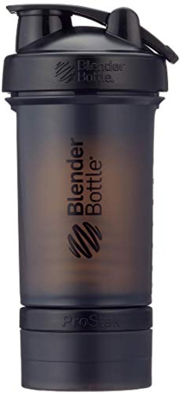 若者感情離れてブレンダーボトル 【日本正規品】 ミキサー シェーカー ボトル Pro Stak 22オンス (650ml) ブラック BBPSE22 FCBK
