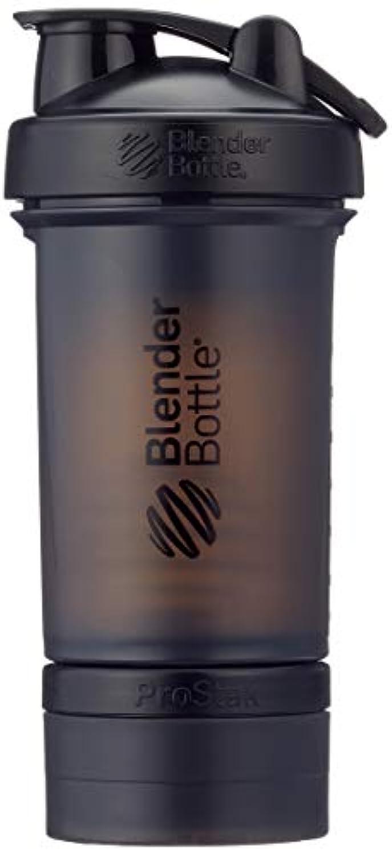 ブレンダーボトル 【日本正規品】 ミキサー シェーカー ボトル Pro Stak 22オンス (650ml) ブラック BBPSE22 FCBK