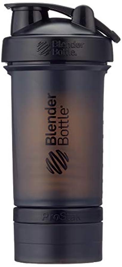 分析する最初牽引ブレンダーボトル 【日本正規品】 ミキサー シェーカー ボトル Pro Stak 22オンス (650ml) ブラック BBPSE22 FCBK
