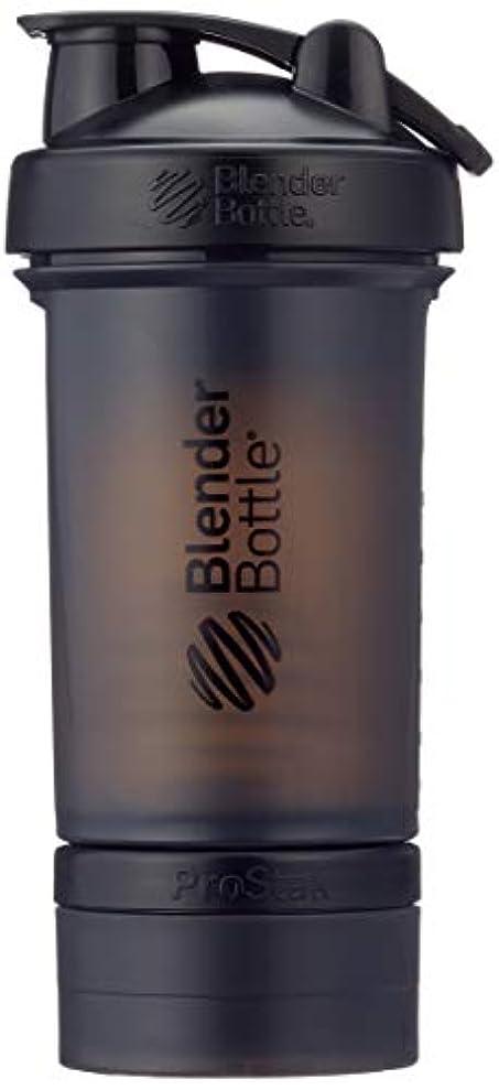 オゾン通行料金行くブレンダーボトル 【日本正規品】 ミキサー シェーカー ボトル Pro Stak 22オンス (650ml) ブラック BBPSE22 FCBK