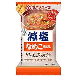 アマノフーズ フリーズドライ 減塩いつものおみそ汁 なめこ(赤だし) 10食×6箱入
