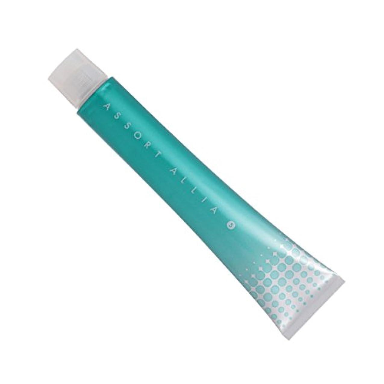 供給プログレッシブおんどりデミ アソートアリアS クールブラウン 80g(カラー1剤) 9/8CB