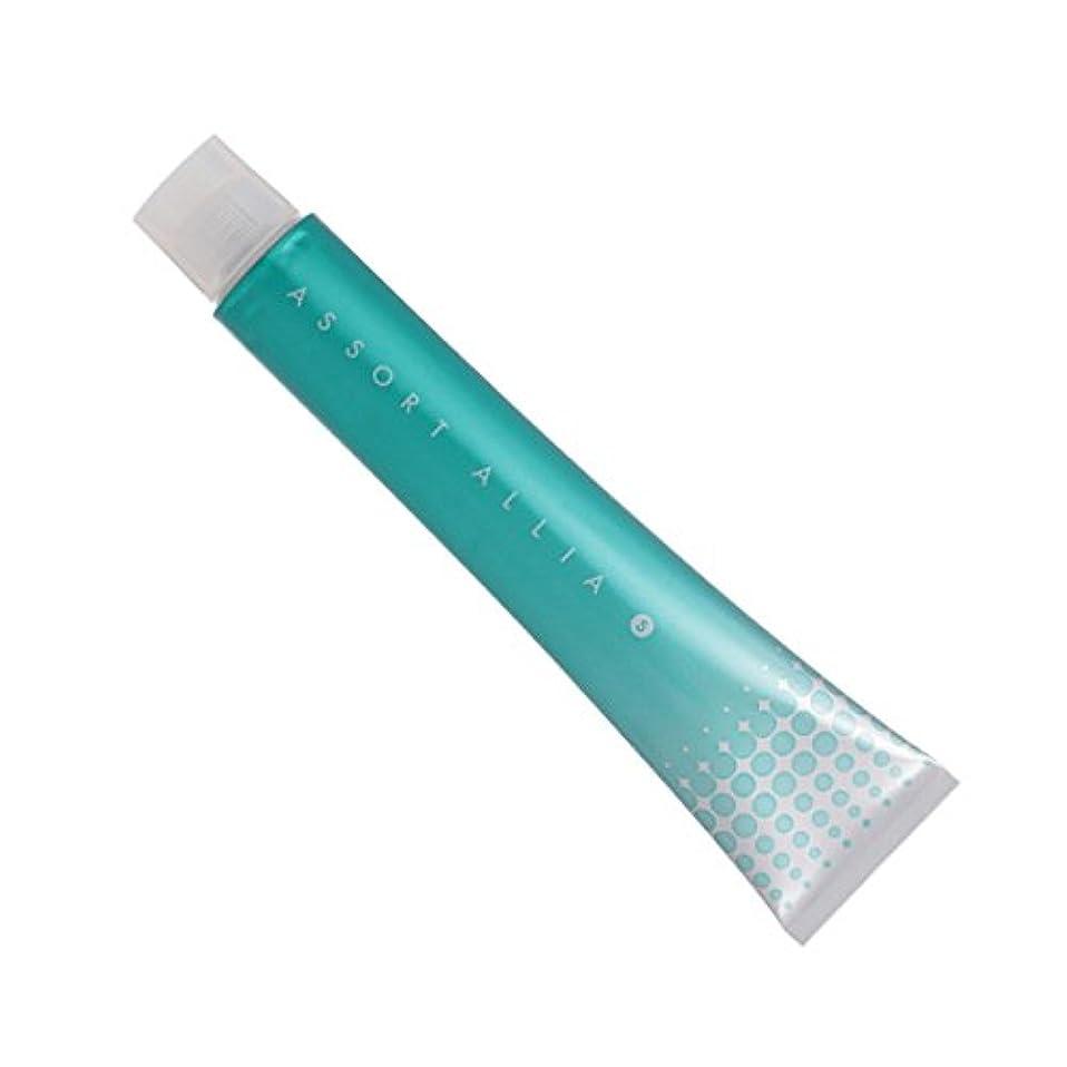 穿孔するキャンベラ光沢デミ アソートアリアS シャーベットアッシュ 80g(カラー1剤) 10/9SA