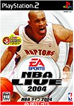 EA BEST HITS NBA ライブ 2004