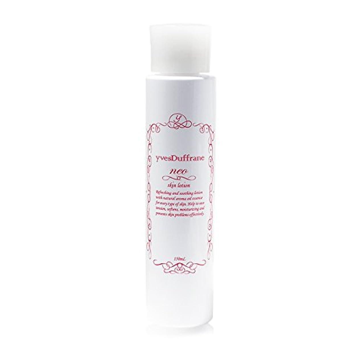 スクワラン 化粧水/日焼け後 ほてりケア 整肌成分配合/乾燥肌 敏感肌 メンズ 人気/おすすめ 無添加