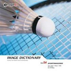 イメージ ディクショナリー Vol.54 スポーツ用品