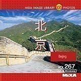 MIXA IMAGE LIBRARY Vol.267 北京