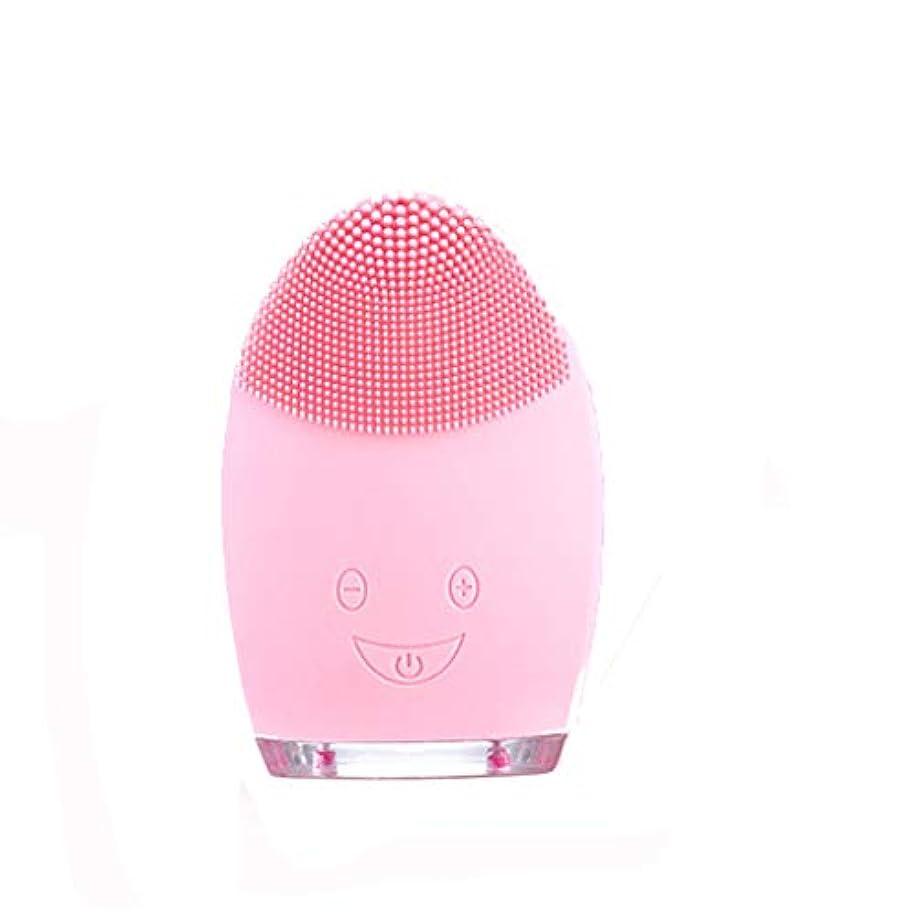 推進力話す歌手シリコーンクレンジング器具、ディープクレンジング、マッサージ、肌の弾力性を復元、すべての肌のタイプに適して,Pink