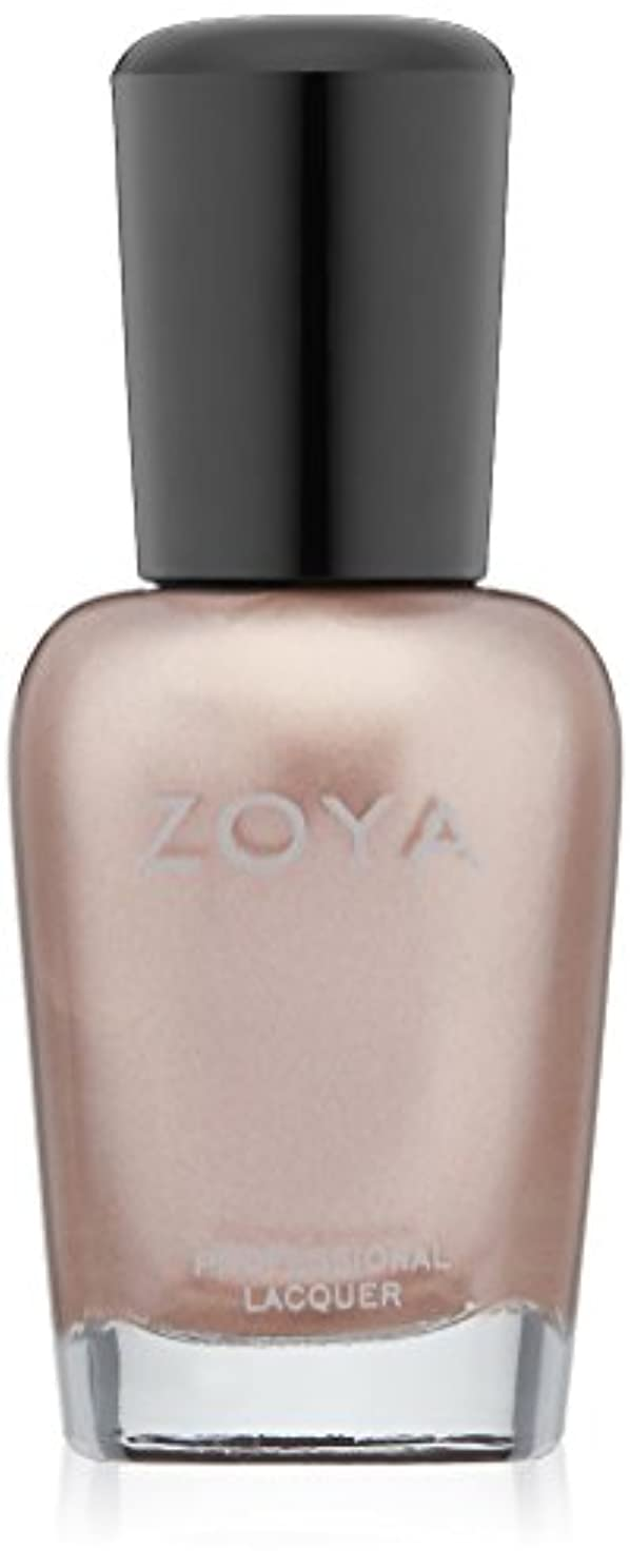 消えるそばにご飯ZOYA ゾーヤ ネイルカラーZP131 HERMINA ヘルミーナ 15ml 上品なベージュ パール/メタリック 爪にやさしいネイルラッカーマニキュア