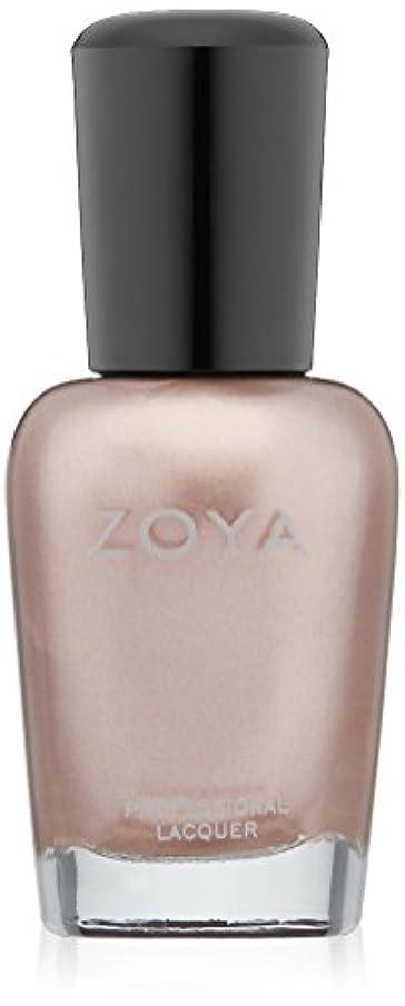 修正丘分布ZOYA ゾーヤ ネイルカラーZP131 HERMINA ヘルミーナ 15ml 上品なベージュ パール/メタリック 爪にやさしいネイルラッカーマニキュア