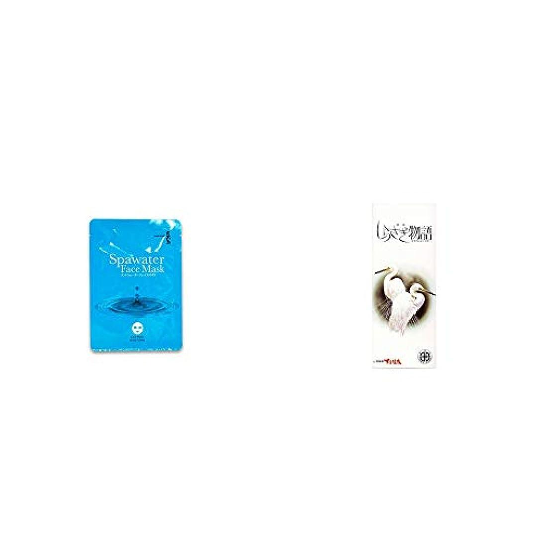 香港一族あいにく[2点セット] ひのき炭黒泉 スパウォーターフェイスマスク(18ml×3枚入)?飛騨銘菓 しらさぎ物語 [特小](11枚入)