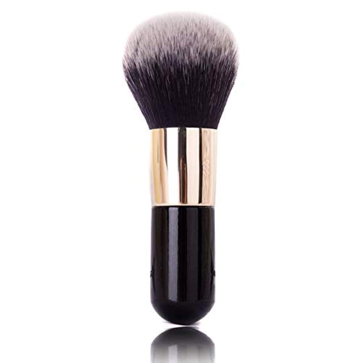 旅ゆるくジョガーTOOGOO 化粧ブラシ美容パウダーフェイスブラッシュブラシ大化粧品柔らかい 基礎的なメイクアップツール