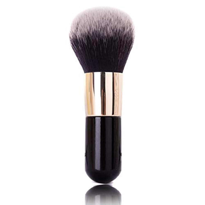 パーフェルビッド換気する折り目TOOGOO 化粧ブラシ美容パウダーフェイスブラッシュブラシ大化粧品柔らかい 基礎的なメイクアップツール