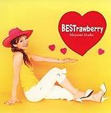 BESTrawberry(DVD付)