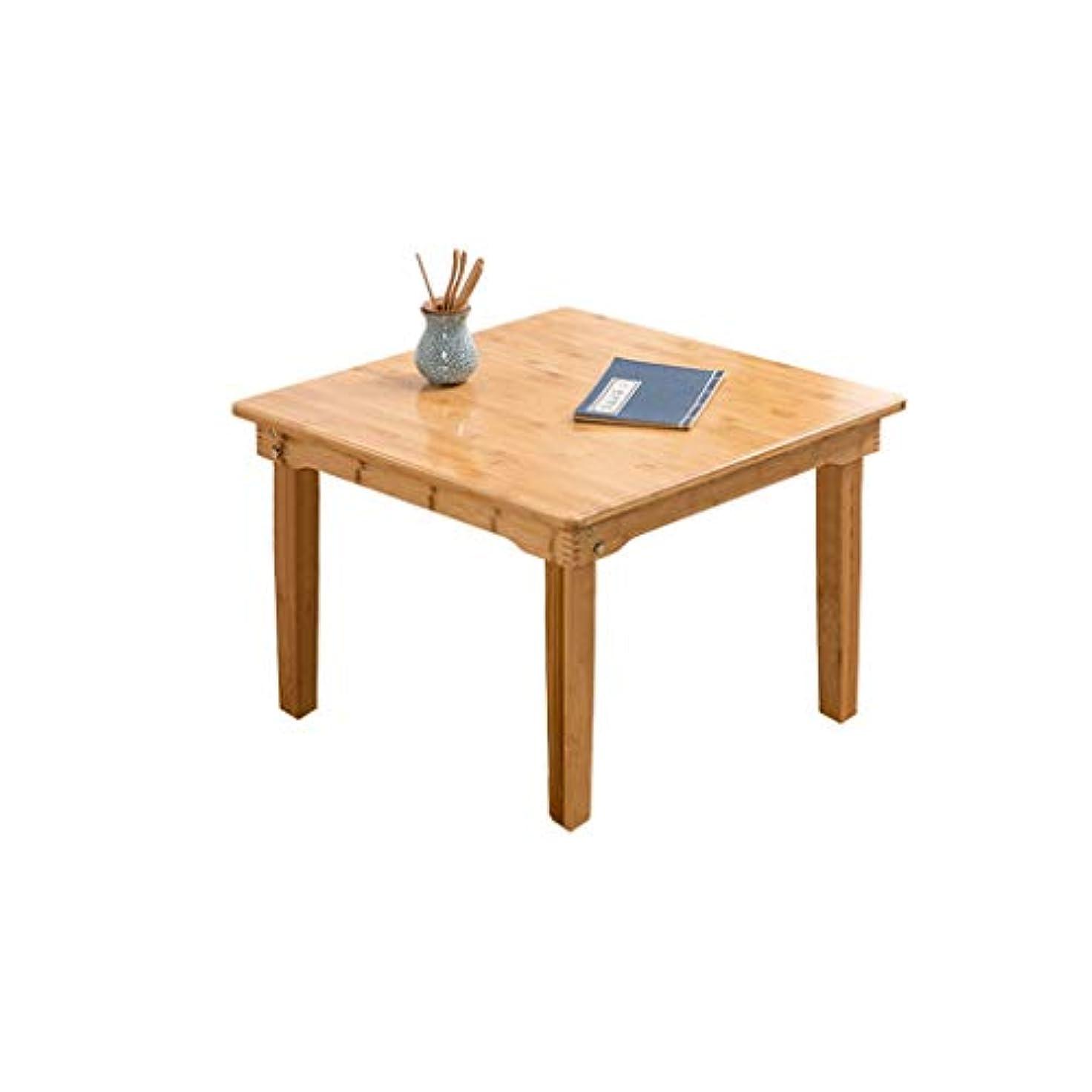 口述ミニチュア危険にさらされているWangYi 折りたたみ式テーブル- 和風のシンプルな折りたたみ式テーブル、寝室のドミトリーバルコニーデスクのコーヒーテーブル (色 : 原色, サイズ さいず : 80x80x37cm)