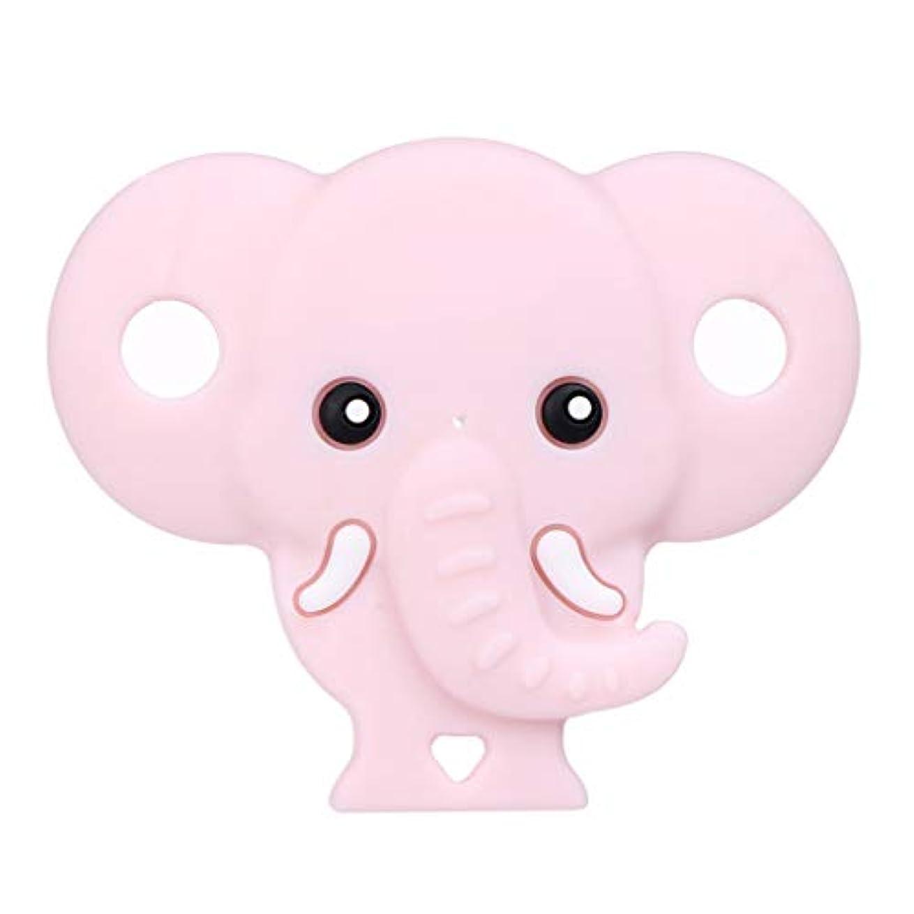 プリーツリンク磁気Landdumシリコーンおしゃぶり象のおしゃぶり赤ちゃん看護玩具かむ玩具歯が生えるガラガラおもちゃ - ピンク