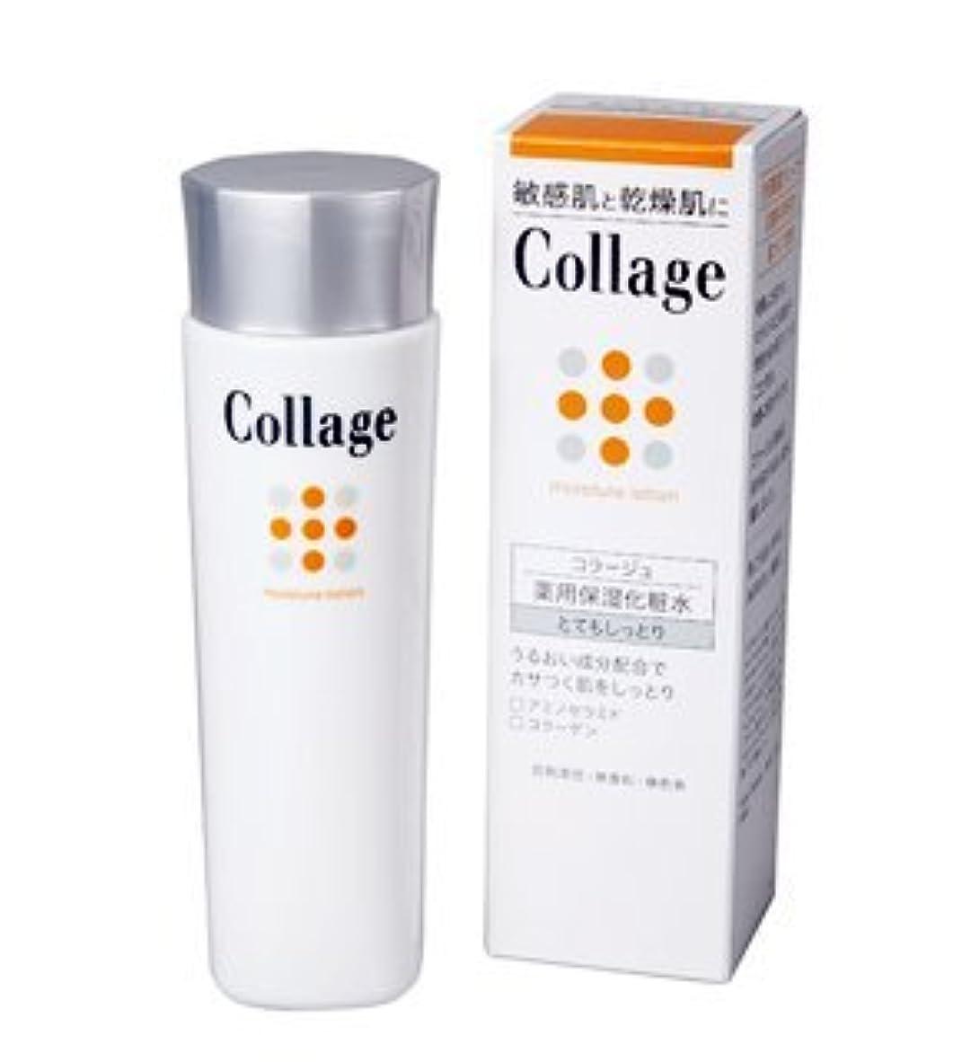 困惑する白いバラ色【持田ヘルスケア】 コラージュ薬用保湿化粧水 しっとり 120ml (医薬部外品) ×4個セット
