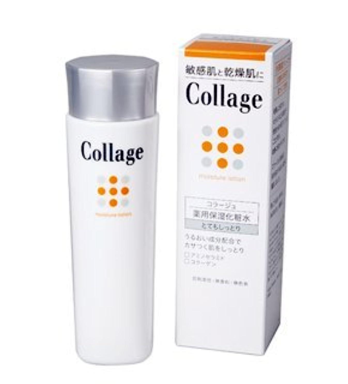 花瓶移民理論【持田ヘルスケア】 コラージュ薬用保湿化粧水 とてもしっとり 120ml (医薬部外品) ×4個セット