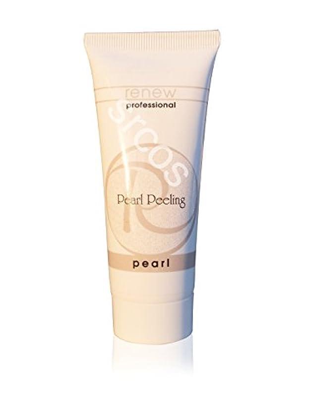 次承認する決定するRenew Pearl Peeling 250ml
