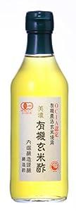 内堀醸造 美濃 有機玄米酢 360ml