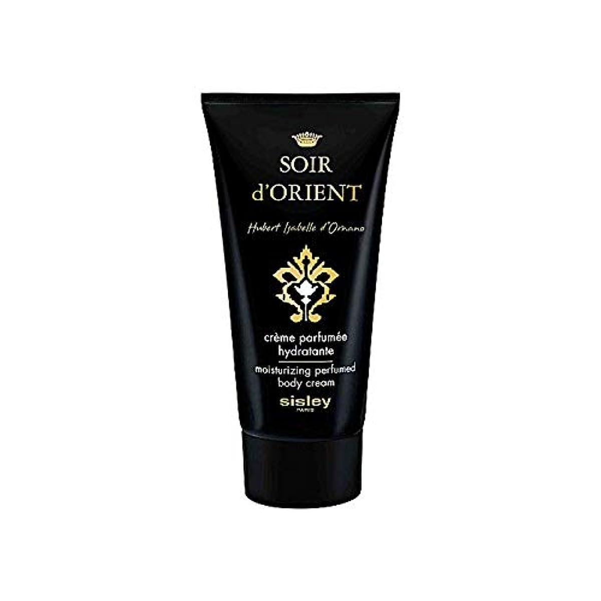 荷物論文道路を作るプロセス[Sisley ] シスレーソワールドールのオリエント香りのボディクリーム150ミリリットル - Sisley Soir D'Orient Perfumed Body Cream 150ml [並行輸入品]