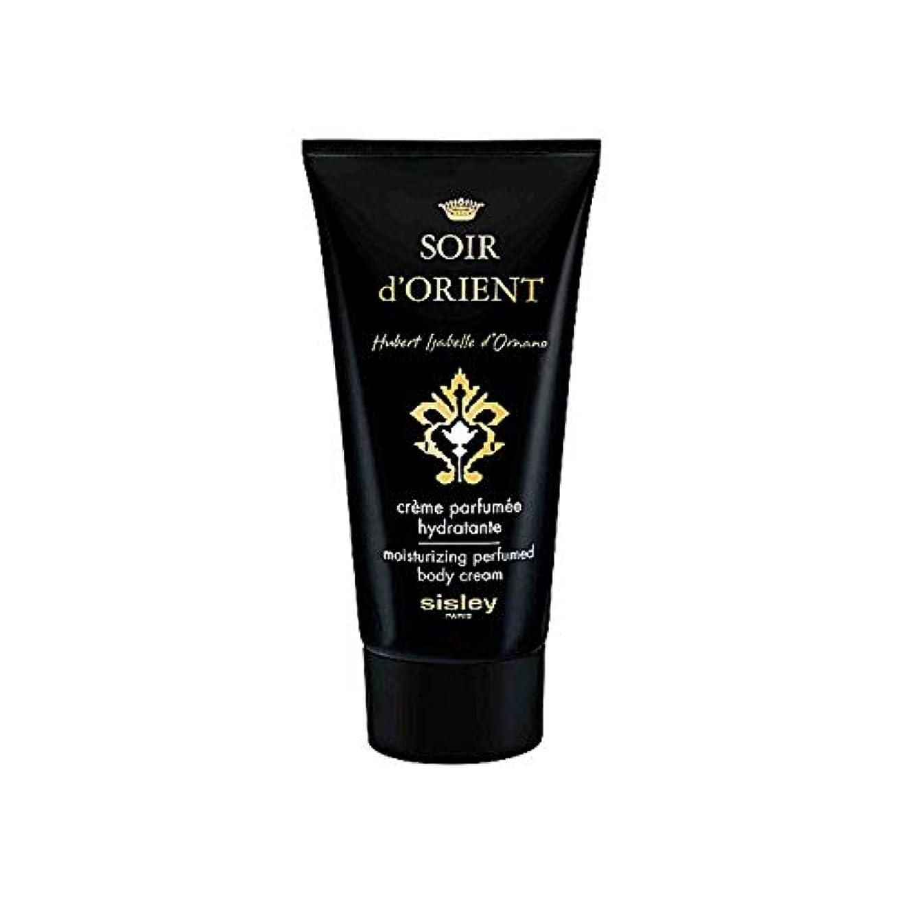 バトル襟ピース[Sisley ] シスレーソワールドールのオリエント香りのボディクリーム150ミリリットル - Sisley Soir D'Orient Perfumed Body Cream 150ml [並行輸入品]