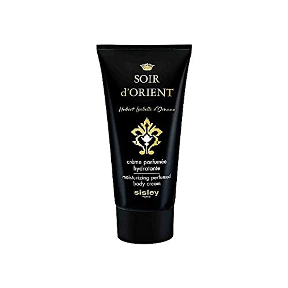[Sisley ] シスレーソワールドールのオリエント香りのボディクリーム150ミリリットル - Sisley Soir D'Orient Perfumed Body Cream 150ml [並行輸入品]