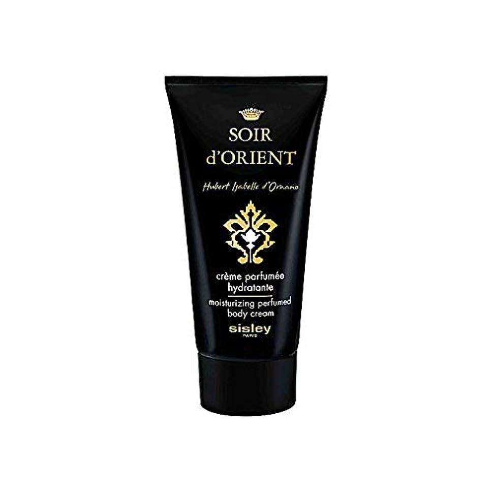 荒野インフラ否認する[Sisley ] シスレーソワールドールのオリエント香りのボディクリーム150ミリリットル - Sisley Soir D'Orient Perfumed Body Cream 150ml [並行輸入品]