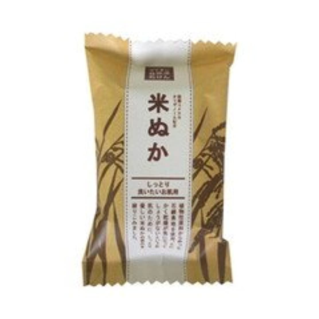 テクニカルランチョン生きているペリカン石鹸 ペリカン自然派石けん米ぬか