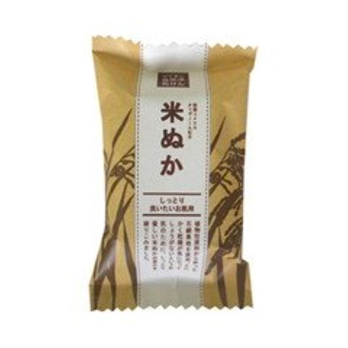 時間とともに楽しむ経済的ペリカン石鹸 ペリカン自然派石けん米ぬか