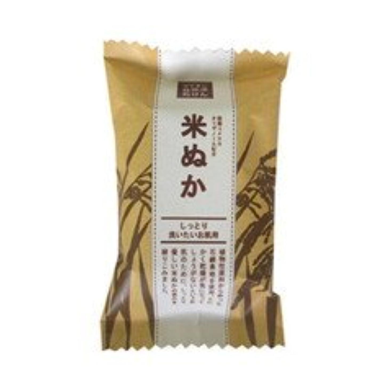 蒸気直感スピーチペリカン石鹸 ペリカン自然派石けん米ぬか