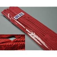 剣道屋 剣道防具用 赤 堅打胴紐