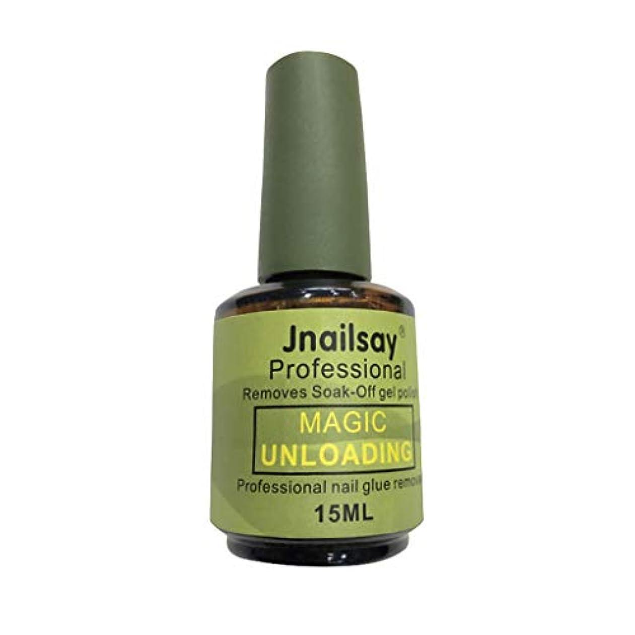故国暴動ルーネイル用品 Jnailsay 15ml速い破裂の装甲接着剤1分の荷を下す操作は釘を傷つけないで簡単で便利です (多色)