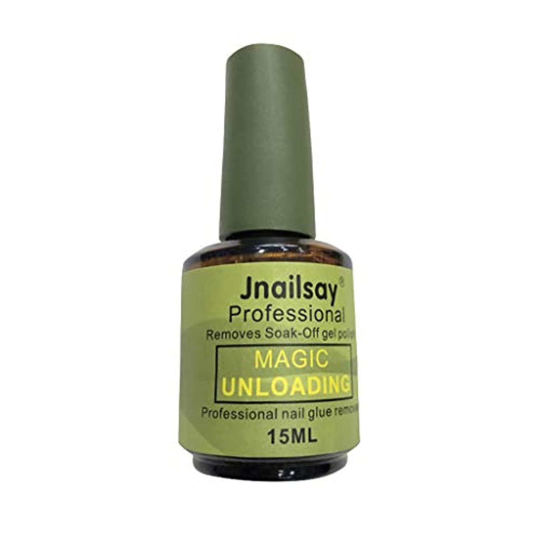 移住する消化器ネイル用品 Jnailsay 15ml速い破裂の装甲接着剤1分の荷を下す操作は釘を傷つけないで簡単で便利です (多色)
