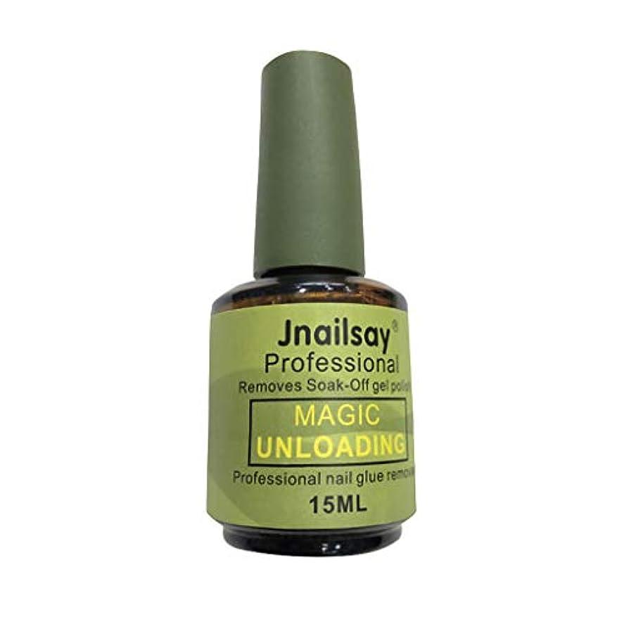 剥離綺麗なカフェテリアネイル用品 Jnailsay 15ml速い破裂の装甲接着剤1分の荷を下す操作は釘を傷つけないで簡単で便利です (多色)