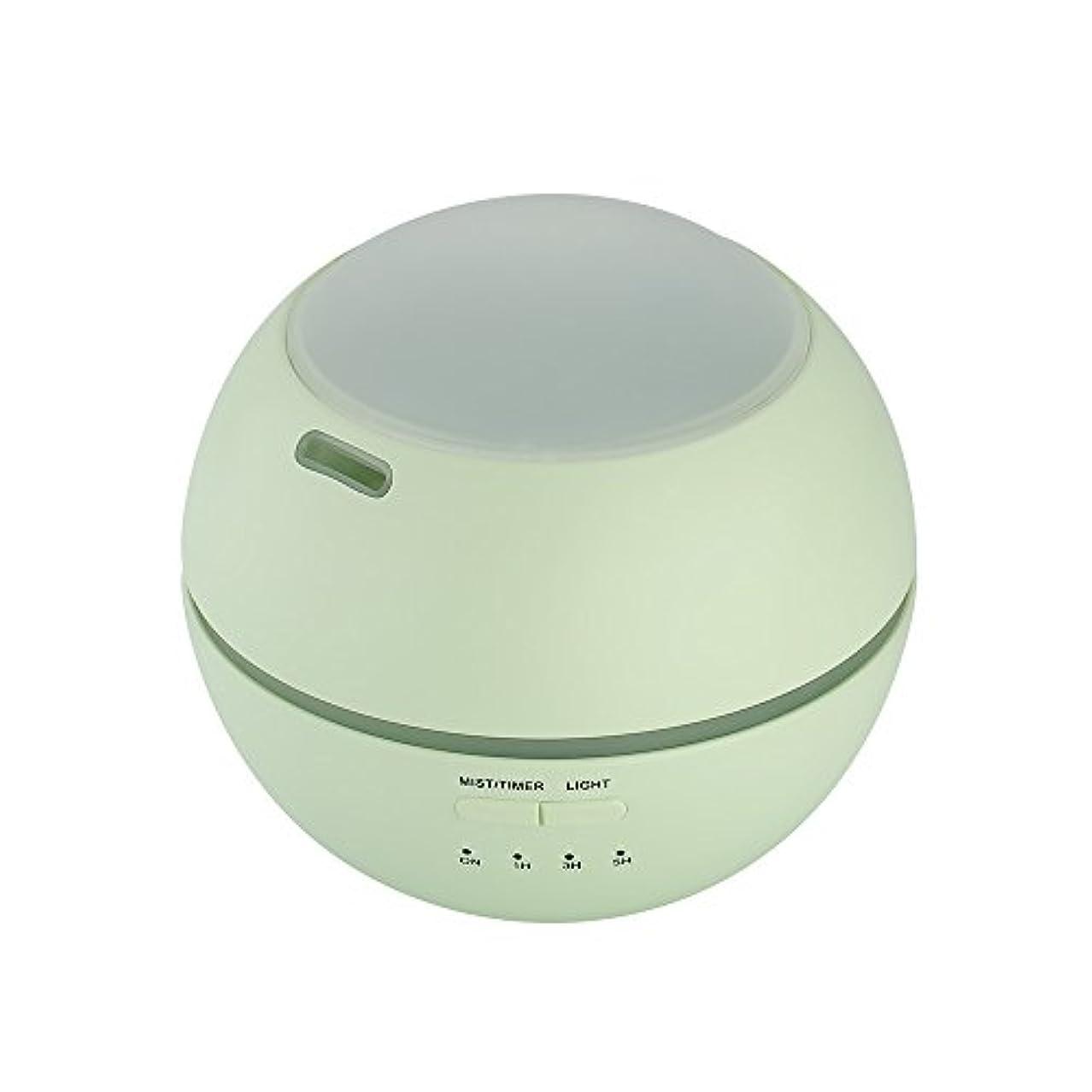 アクティビティスリップシューズ毒液超音波式 アロマディフューザー 卓上 加湿器 8色LEDライト変換 超静音 ミス調整可能 時間設定タイマー機能付き 空焚き防止機能搭載 アロマ加湿器 150mL by smartlife (グリーン)