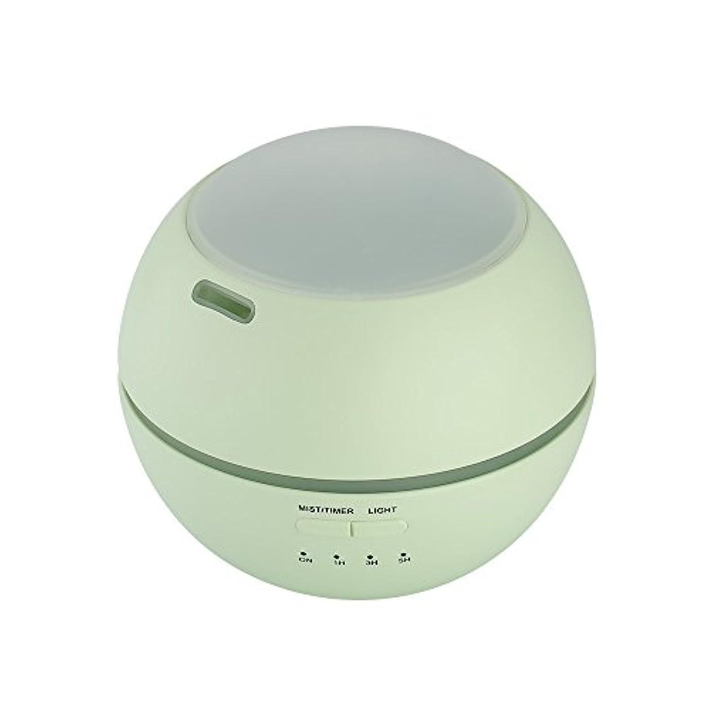 安心させる机時々超音波式 アロマディフューザー 卓上 加湿器 8色LEDライト変換 超静音 ミス調整可能 時間設定タイマー機能付き 空焚き防止機能搭載 アロマ加湿器 150mL by smartlife (グリーン)