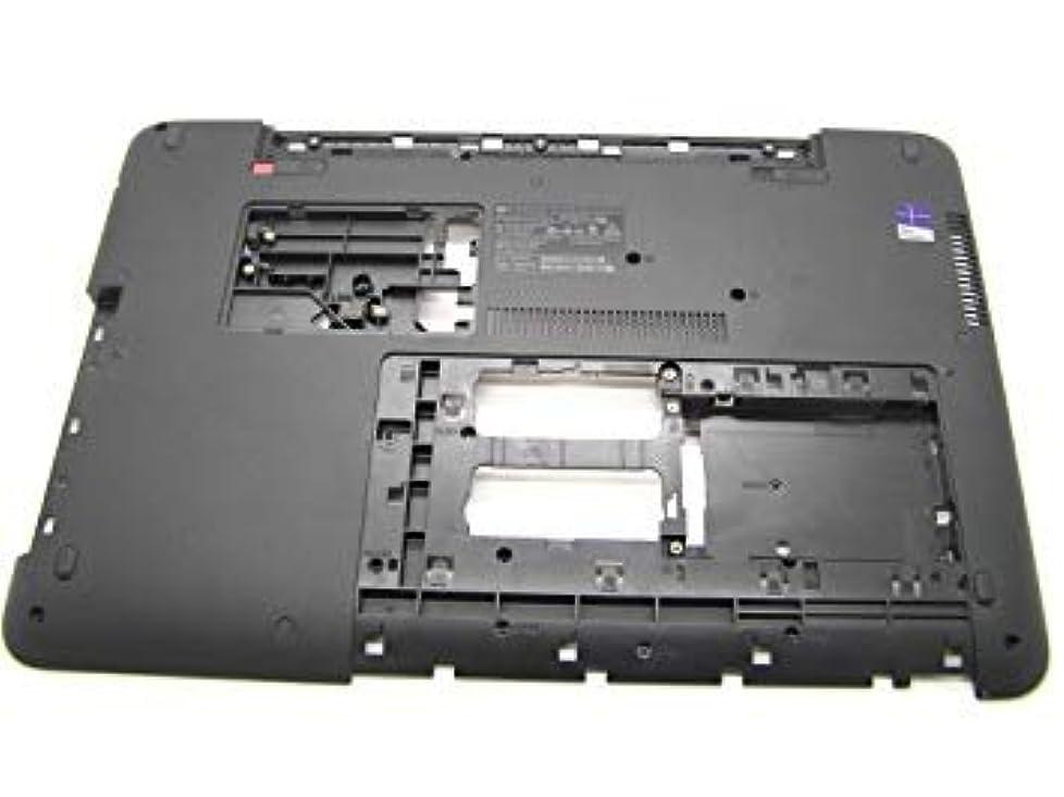リンク音声チェリー新しい純正BB for HP ProBook 470 g3 Bottom Base 855566 – 001。。。