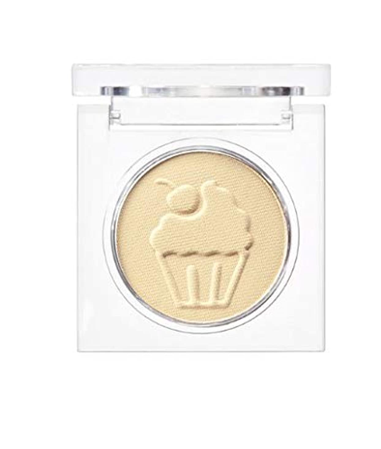 Skinfood マイデザートパーティーアイシャドウ#M01レモンマカロン / My Dessert Party Eyeshadow #M01 Lemon Macaroons [並行輸入品]
