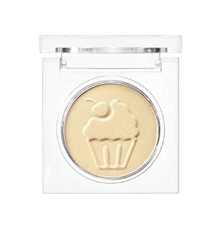 広々潜水艦メダルSkinfood マイデザートパーティーアイシャドウ#M01レモンマカロン / My Dessert Party Eyeshadow #M01 Lemon Macaroons [並行輸入品]